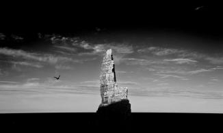 Lone Pinnacle